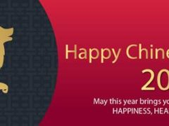 BSL Containers wishes a prosperous and successful Chinese New Year